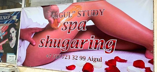 Shugaring Studio Aigul, 4