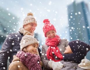 Приоденься к праздникам! Детская, женская и мужская одежда со скидкой до 80% в семейном магазине Bogard!