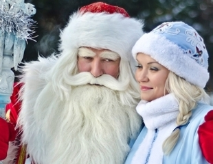 Праздничное настроение с доставкой на дом! Новогодние поздравления от Деда Мороза и Снегурочки со скидкой до 50%!