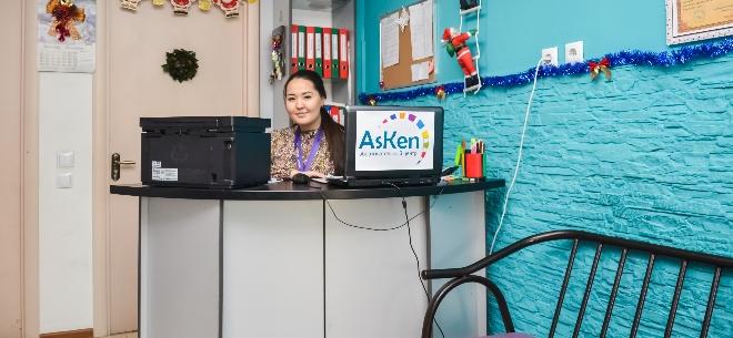 Учебный центр Asken Family Club, 9