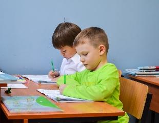 Вперед — к знаниям! Подготовка к школе от образовательного центра Asken Family Club со скидкой 60%!