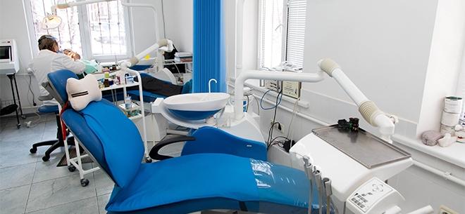 Стоматология MC Dent, 3