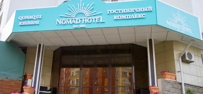 Гостиница Nomad в Астане, 10
