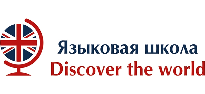 Центр Discover The World