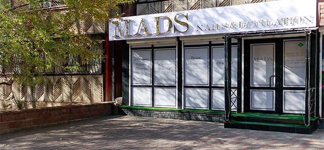 Студия MADS, 10