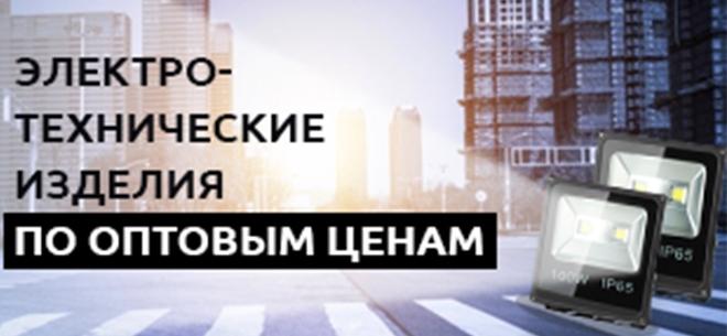 ЭРА Казахстан, 1