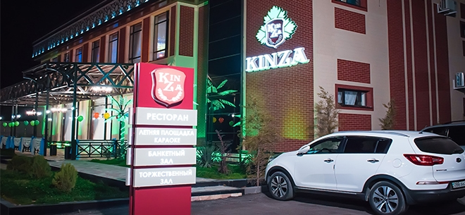 Рестобар Kinza, 10