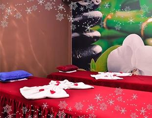 Изысканное наслаждение в подарок любимым! Новогодние SPA-программы со скидкой до 50% в салоне эстетики тела Grace в Самале!