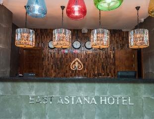 Прочувствуй гостеприимство столицы! Проживание в номерах Doble twin и Junior suit в отеле East Astana Hotel со скидкой 50%!