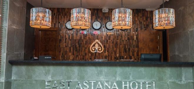 Отель East Astana Hotel, 1