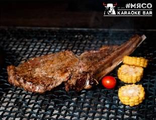 Веселитесь по полной в общем зале нового караоке-бара «Мясо»! Скидка 50%!