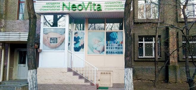Neo Vita, 1