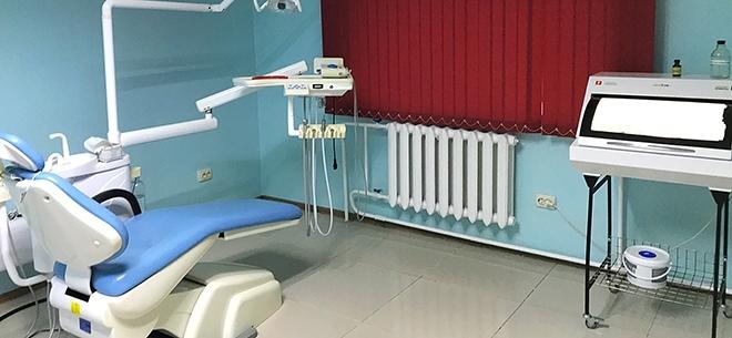 Стоматология Юта-Стом, 2