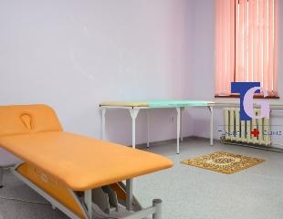 Будьте здоровы! Стационарное лечение и широкий спектр медицинских услуг в TunjerG Clinic со скидкой 35%!
