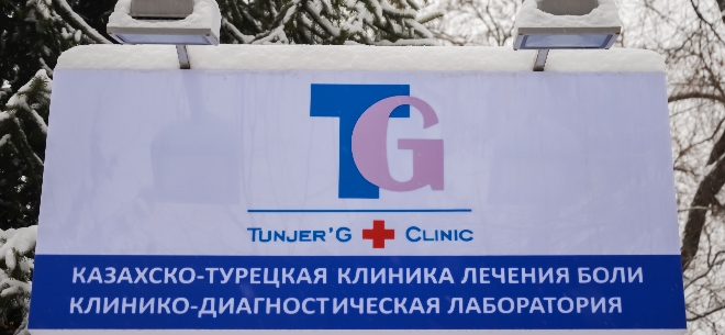 Tunjer*G Clinic , 9