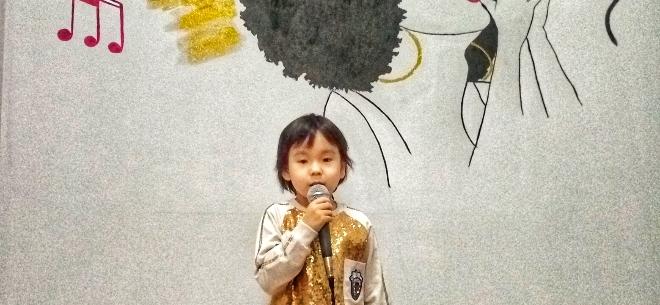 Prof Music Almaty, 9