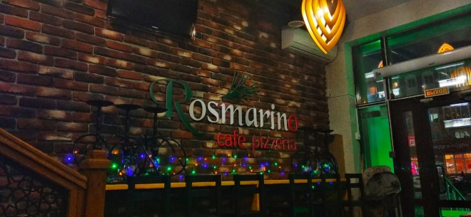 Ресторан Rosmarino, 7