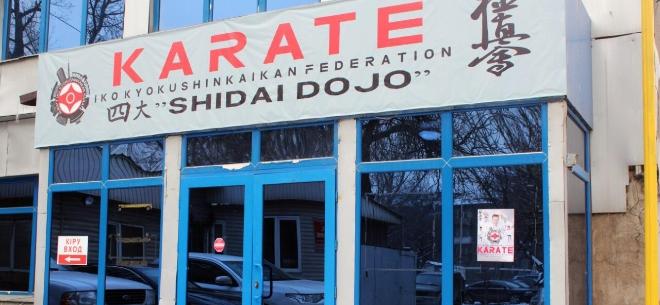 Shidai dojo , 10