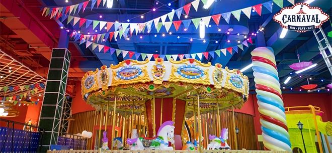 Парк активного отдыха Carnaval, 3