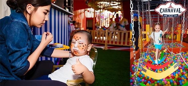 Парк активного отдыха Carnaval, 4