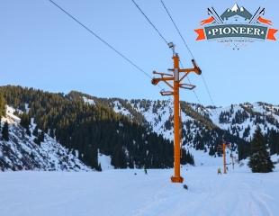 Отдыхаем активно! Абонементы на бугельную канатную дорогу со скидкой 30% от семейного горнолыжного курорта Pioneer!