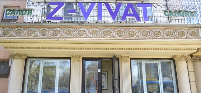 Салон красоты Z-Vivat, 8