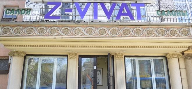 Салон красоты Z-Vivat, 4