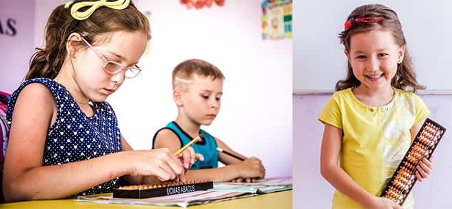 Образовательный центр «Алиар»