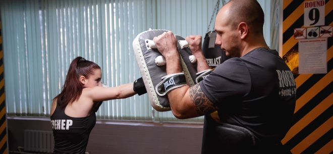 «Rounds» Boxing & Fitness, 3