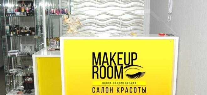 Салон красоты Makeup Room, 6