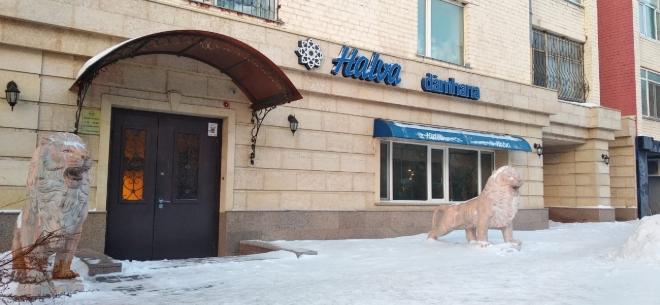 Ресторан Halva на Куйши Дина, 9