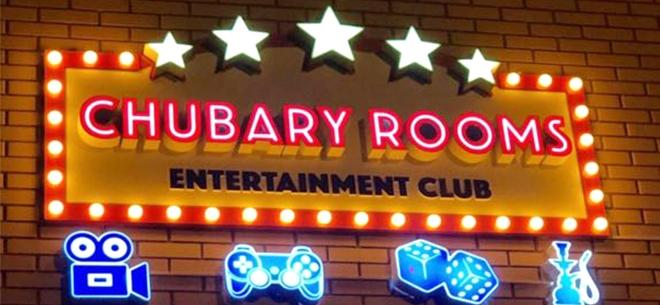 VIP-кинотеатр Chubary Rooms, 5
