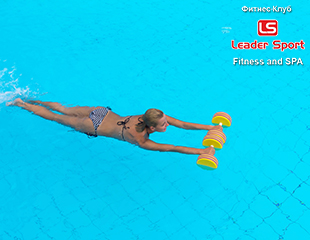 Займи очередь за здоровьем! Аквааэробика + посещение SPA-гидромассажной ванны и сауны в Leader Sport fitness club & SPA со скидкой 50%!