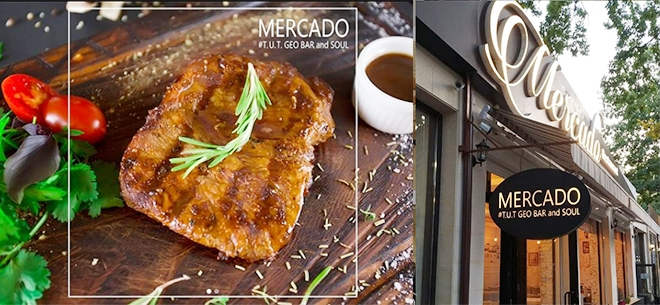 Ресторан Mercado Cafe-bar!, 1