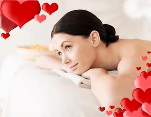 Ко дню всех влюбленных! SPA-программы от Inna spa в подарок ненаглядной половинке со скидкой 50%!