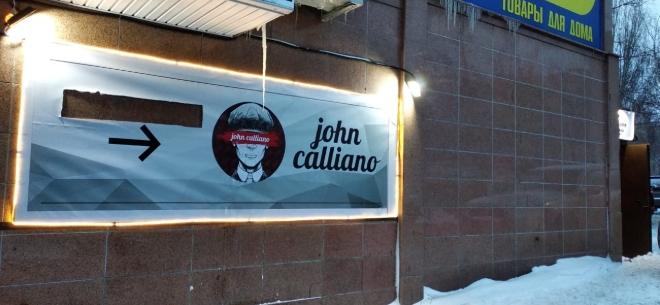 John Calliano, 10