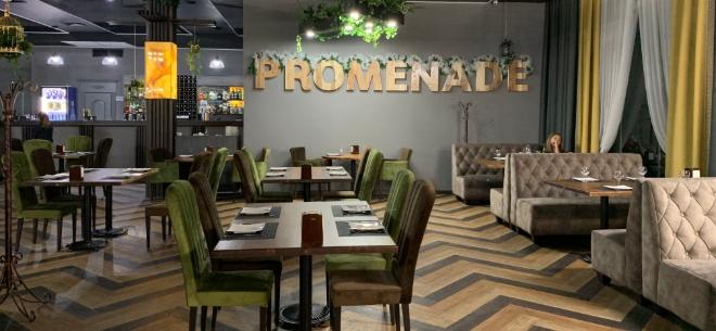 «Cafe Promenade. Восточка», 3
