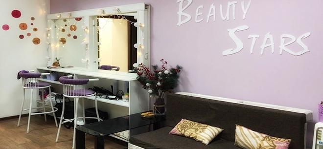 Студия красоты Beauty Stars, 2