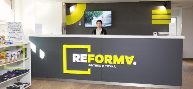 Тренажерный зал бизнес-формата REFORMA, 9