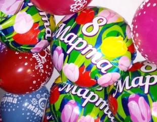 Для Вашего праздника! Воздушные шары и тюльпаны со скидкой до 50% от Booms.kz!