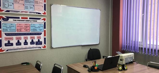 Языковой центр Dream Study, 2