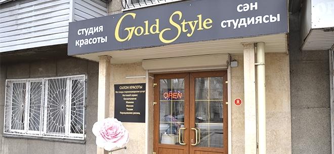 Косметолог Аля в студии Gold Style, 4