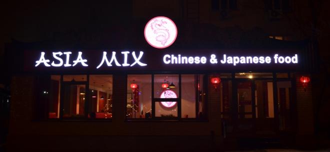 Asia Mix, 9