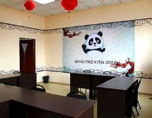 Говорите лучше! Изучение английского, китайского и корейского языков со скидкой 50% в школе Nihao Education!