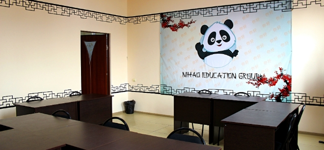 Nihao Education, 1