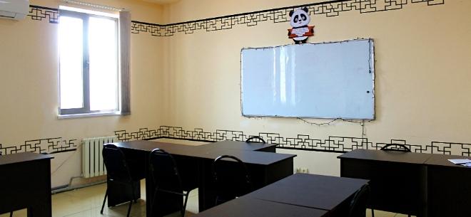 Nihao Education, 3
