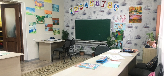 Учебный центр Smart Kids, 1