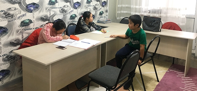 Учебный центр Smart Kids, 2