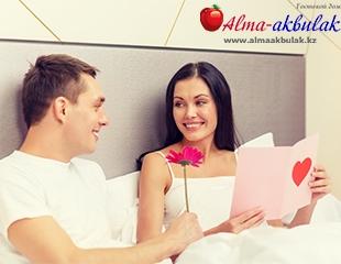 Романтический ужин и ночь для влюбленных! Проведите праздник в гостевом комплексе Алма Акбулак со скидкой 50%!