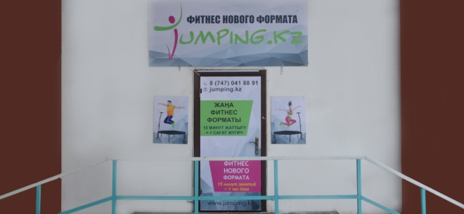 Клуб Jumping.kz, 8